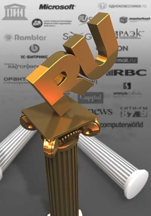 Статуэтка Премия Рунета