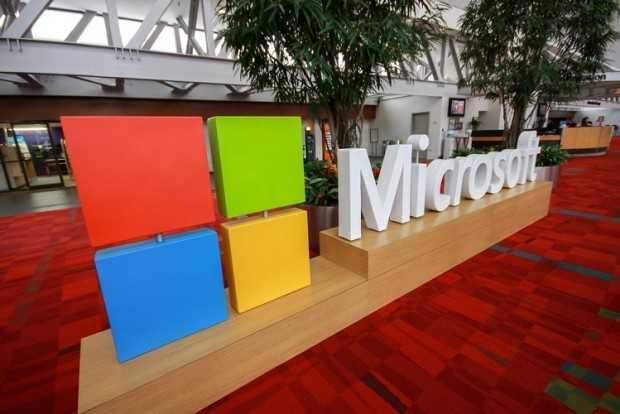 Вывеска Майкрософт
